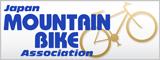 日本マウンテンバイク協会