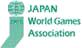 特定非営利活動法人 ワールドゲームズ協会