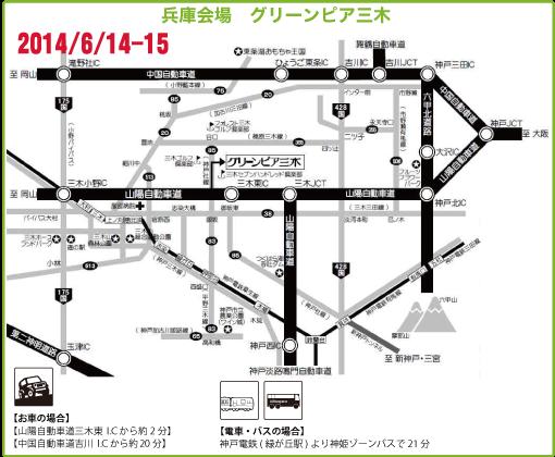 兵庫会場(日本マウンテンバイク協会|JMA)グリーンピア三木