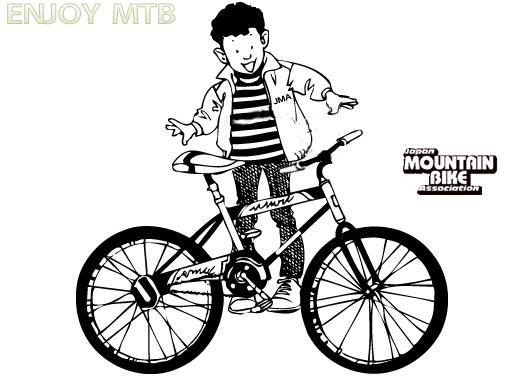W520-EnjoyMtb