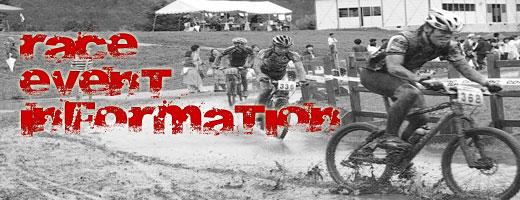 レース&イベントインフォメーション