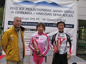 2010J-Series_XCO_Champ