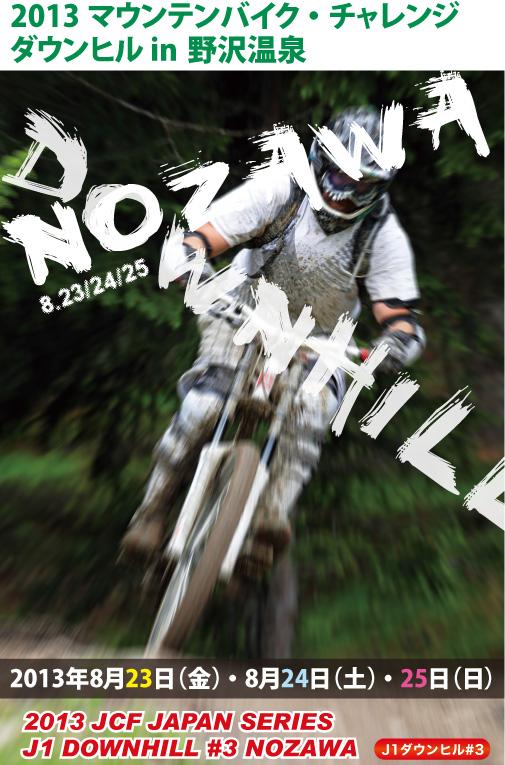 DOWNHILL NOZAWA