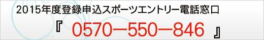 520-80-2014-015MountainBikeRaceInformation4